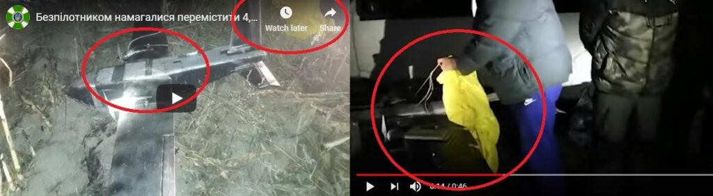 ukrán drón