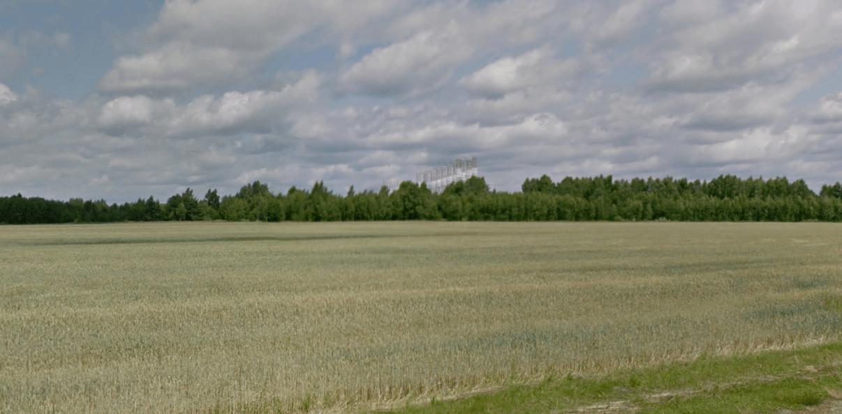 Konténer radar
